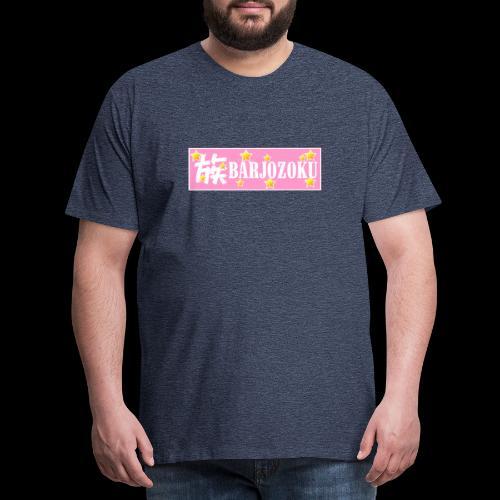 ROSEZOKU - T-shirt Premium Homme