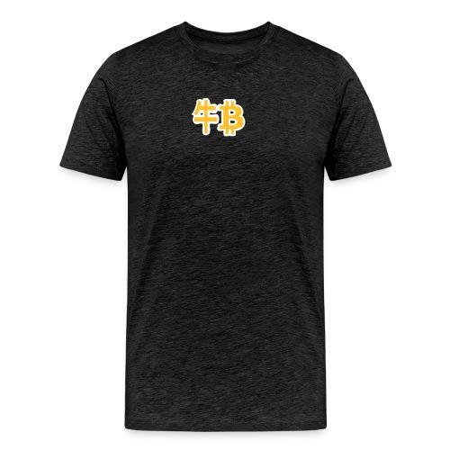 Niubi - Men's Premium T-Shirt