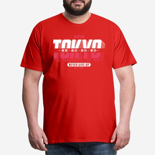 tokyo japan vintage - Männer Premium T-Shirt