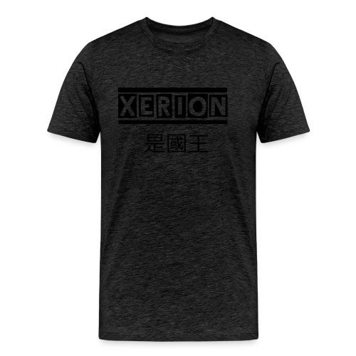 XERION [BLACK] - Männer Premium T-Shirt
