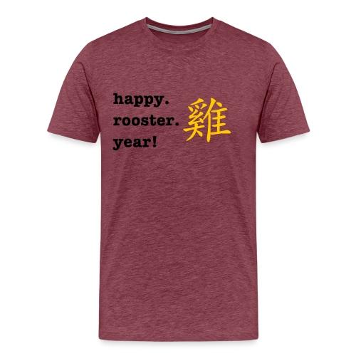 happy rooster year - Men's Premium T-Shirt