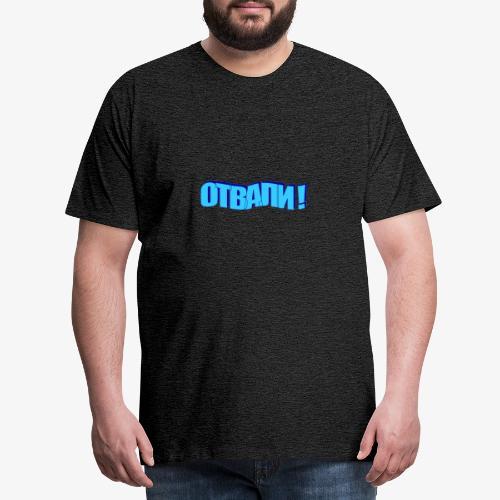 Verpiss Dich 1.0 - Männer Premium T-Shirt