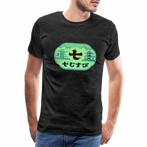 CHINESE SIGN DEF REDB - T-shirt Premium Homme