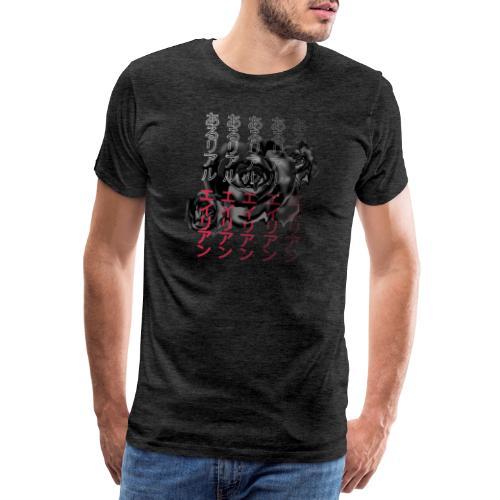 Areal Alien Japanese Fade Rose - Premium T-skjorte for menn