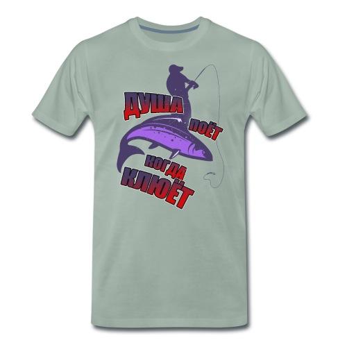 Angler Angeln Russisch Ribalka Geschenk Рыбалка Ru - Männer Premium T-Shirt