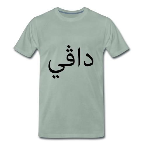 Dave - Männer Premium T-Shirt