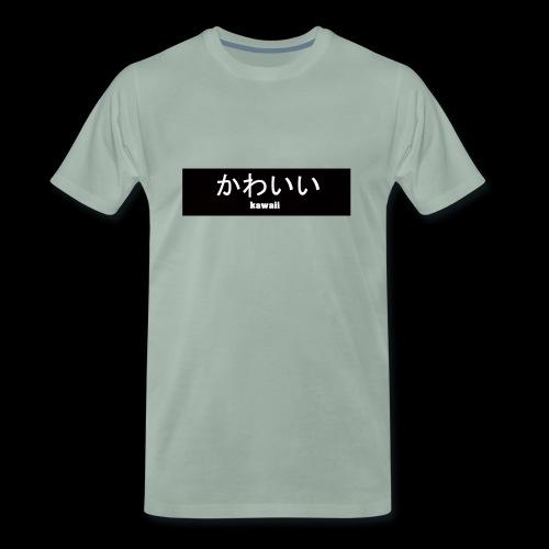 kawaii -かわいい - Schriftzug - Männer Premium T-Shirt
