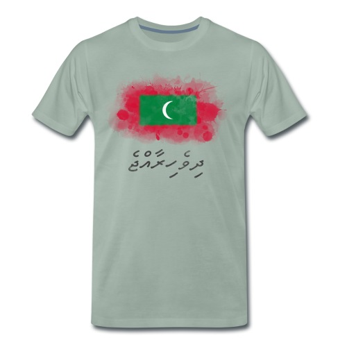 Malediven Flagge - Männer Premium T-Shirt