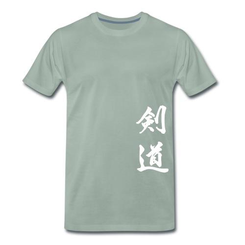 kendokanji - Premium-T-shirt herr