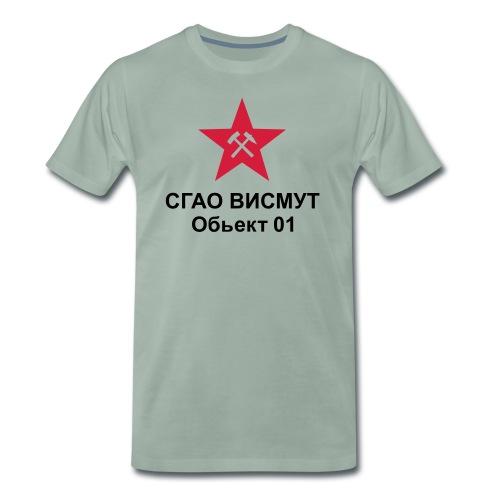 rus wismut objekt01 2farb - Männer Premium T-Shirt