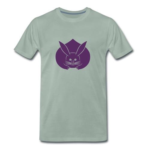 Usagi kamon japanese rabbit purple - Men's Premium T-Shirt