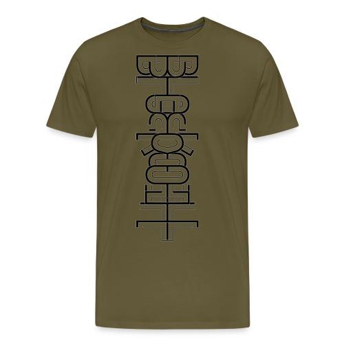 Flow vertical black - Men's Premium T-Shirt