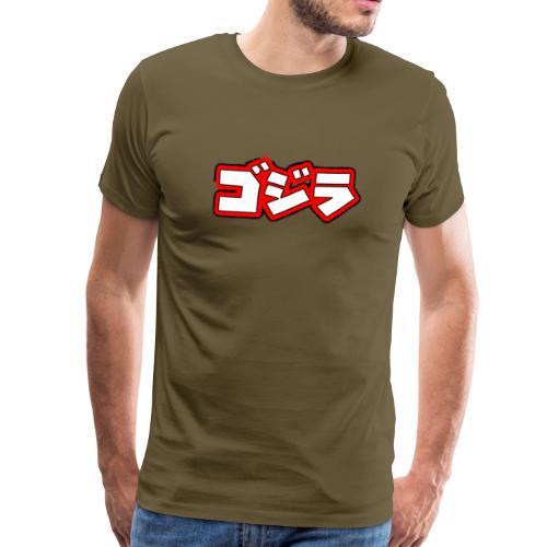 Comic Kanji´s - Männer Premium T-Shirt