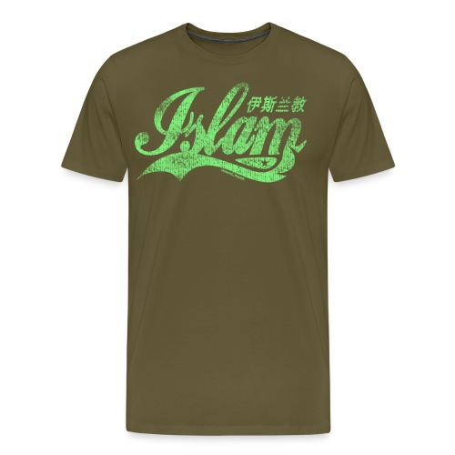 Islam green - Men's Premium T-Shirt