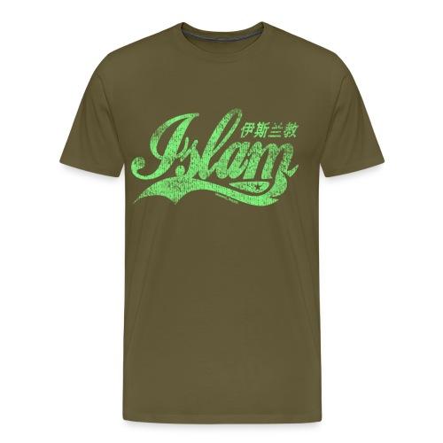 Islam green - Men's Premium T-Shirt