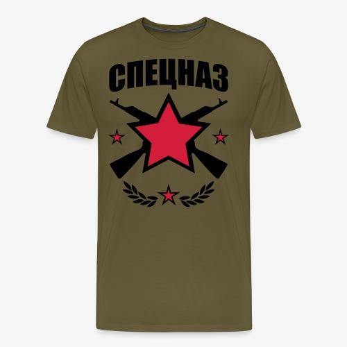 Speznas Logo Stern Kalaschnikow Spetsnaz 126 - Männer Premium T-Shirt