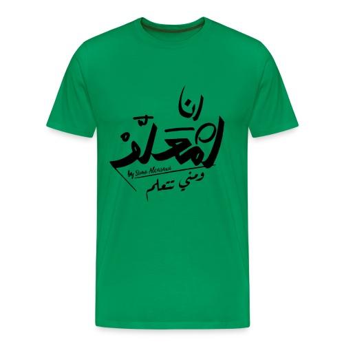 Ana_m3alam_-_-1 - Men's Premium T-Shirt
