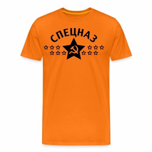 SPEZNAS Спецназ Russia Russland 1c - Männer Premium T-Shirt