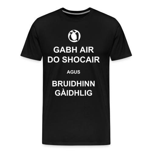 keepcalmgd - Men's Premium T-Shirt