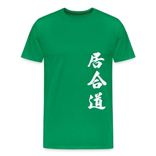 iaidokanji - Premium-T-shirt herr
