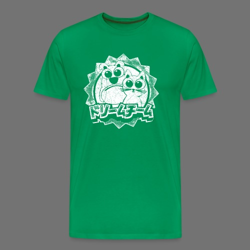 Dream team (1c valkoinen) - Miesten premium t-paita