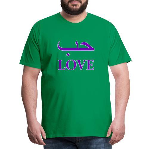 Hubun/Love (حب) - Mannen Premium T-shirt