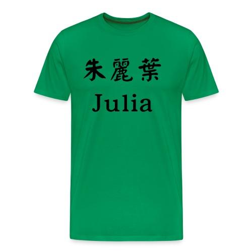Julia auf chinesisch - Männer Premium T-Shirt