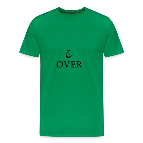 ج OVER - Men's Premium T-Shirt