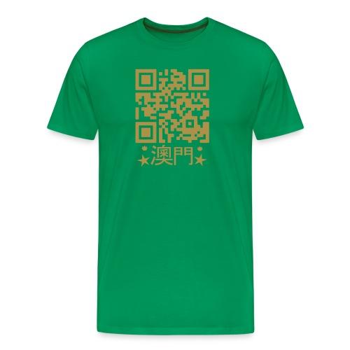 macau spreadshirt qrcode31 - Men's Premium T-Shirt