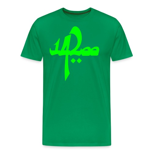 14200 arabian style - T-shirt Premium Homme