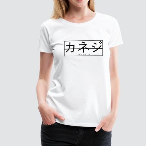 カネジ - Kaneji - - T-shirt Premium Femme