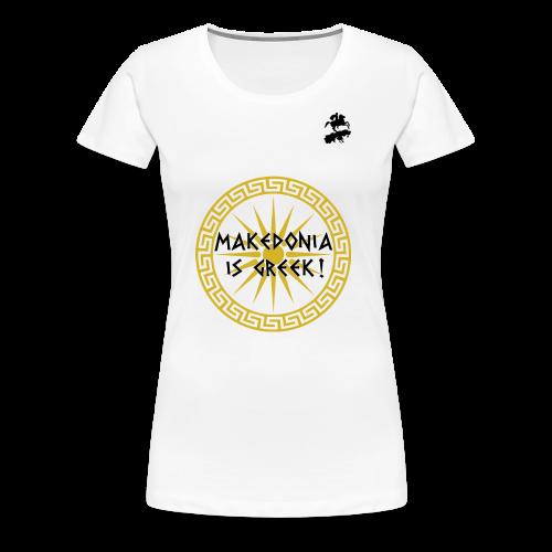Makedonia is Greek! - Women's Premium T-Shirt