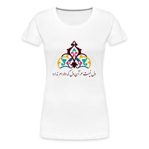 Molana design - Women's Premium T-Shirt