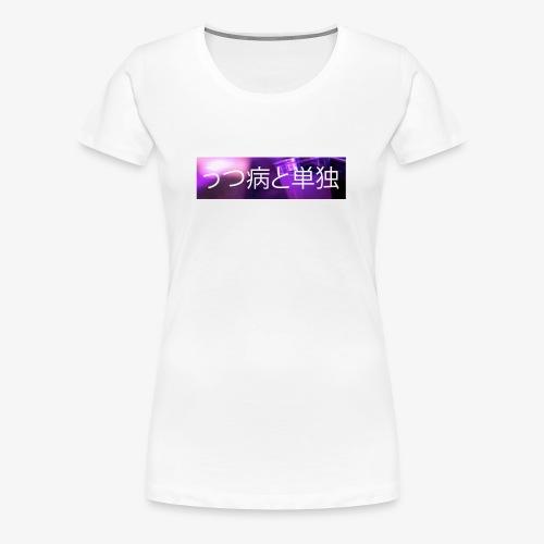 ALONE & DEPRESSED - T-shirt Premium Femme