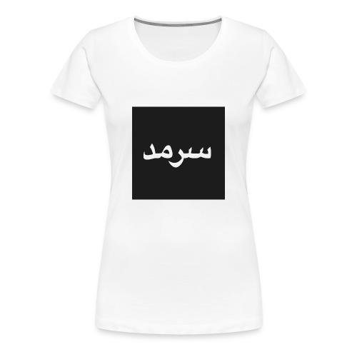 image-jpeg - Premium-T-shirt dam