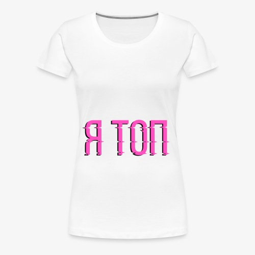 I'm TOP Edition - Women's Premium T-Shirt