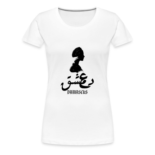 Damascus Love - Frauen Premium T-Shirt