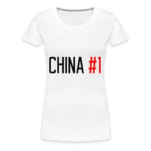 China #1 (Black) - Women's Premium T-Shirt