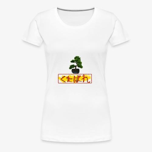 Bonsai boi - Women's Premium T-Shirt