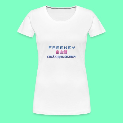 FreeKEY INTERNATIONAL CASTA N01 - Women's Premium T-Shirt