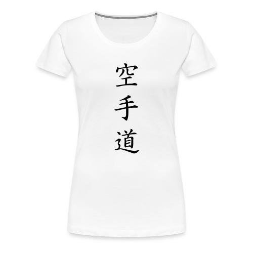 Karatedo - Frauen Premium T-Shirt