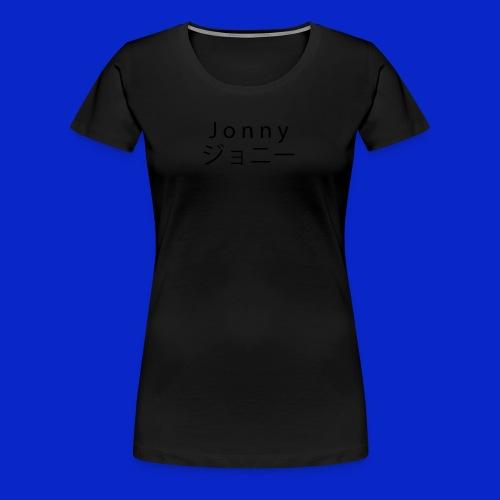 J o n n y (black) - Women's Premium T-Shirt