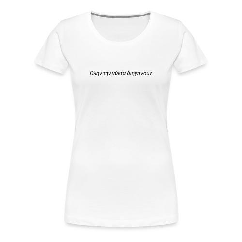 Sono stato sveglio tutta la notte - Maglietta Premium da donna