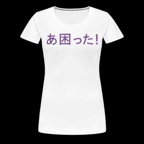 A Komatta/ che guaio - Maglietta Premium da donna