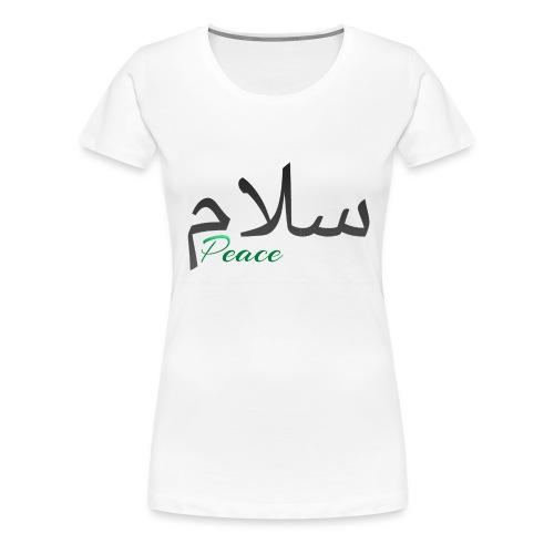 Salam, سلام - Women's Premium T-Shirt