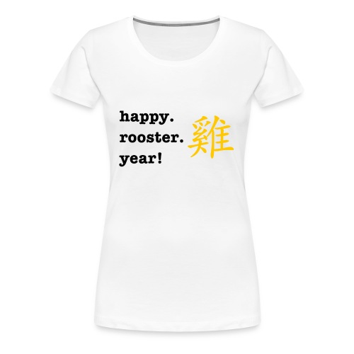 happy rooster year - Women's Premium T-Shirt