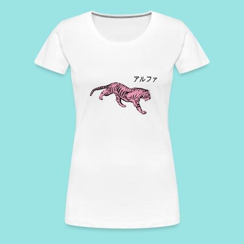 design2 - T-shirt Premium Femme