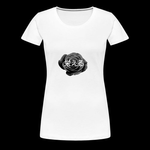 Sakaeru. - Women's Premium T-Shirt
