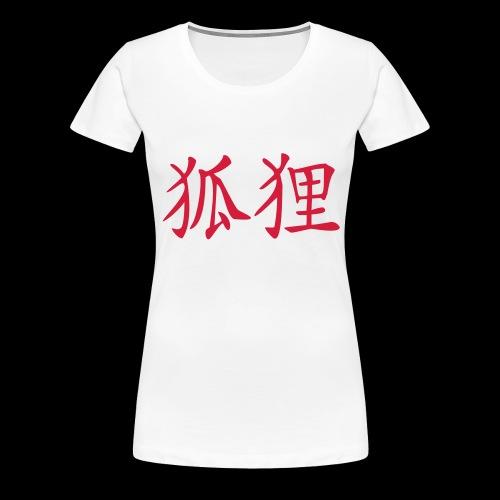 Fuchs-Kanji - Frauen Premium T-Shirt