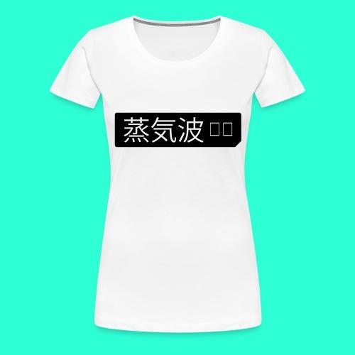 aesthetic - T-shirt Premium Femme